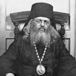 «Святой врач. Архиепископ Лука (Войно-Ясенецкий)»: книжная онлайн-выставка