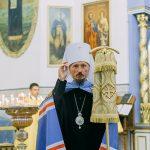 Патриарший Экзарх всея Беларуси поздравил работников библиотек с профессиональным праздником