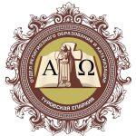 VII Туровские Епархиальные Образовательные Чтения пройдут 13 ноября