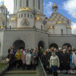 Педагоги Гомельщины посетили Свято-Елисаветинский монастырь и Храм-Памятник в честь Всех Святых