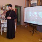 Вопросы духовно-патриотического воспитания обсудили в рамках VI районных Покровских образовательных чтений