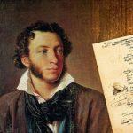 За честь родного слова или вперёд к Пушкину!