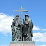 В Минске пройдет Рождественский вечер Христианского образовательного центра имени святых Мефодия и Кирилла