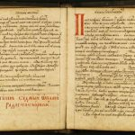 «Лествица» преподобного Иоанна Синайского и творчество Н.В. Гоголя