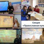 XXI конкурс исследовательских и творческих работ учащихся, посвящённый памяти Ф.П.Гааза, прошел в Гомеле