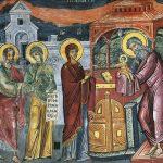 Cретение Господне: смысл богослужебных текстов