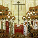 «Наши небесные ходатаи»: выставка одной иконы