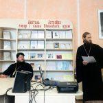 В Копыле прошел семинар, посвященный памяти новомучеников Слуцкой и Борисовской епархий