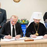 Подписан план совместных мероприятий Белорусской Православной Церкви и НАН Беларуси на 2021–2025 годы
