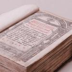 24-25 марта пройдет Международная научная онлайн-конференция Острожская Библия и развитие библейской традиции у славян