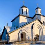 Воскресная школа прихода храма Святой Живоначальной Троицы в городе Минске