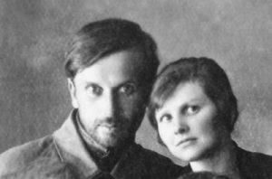 Валерыян Навіцкі з жонкай, 1920-я гады (да пасвячэння ў святары).