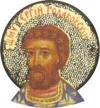 Свяшчэннапакутнік Сергій Радакоўскі.