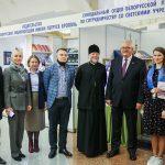 Православная Церковь приняла участие в XIX Республиканской выставке научно-методической литературы, педагогического опыта и творчества учащейся молодежи
