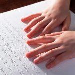 В Минске прошли курсы для волонтеров по изучению рельефно-точечного шрифта по системе Брайля
