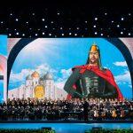 В Москве открылись XXIХ Международные образовательные чтения