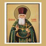 Святы праведны Іаан Кармянскі